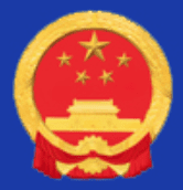 Embassy of China logo